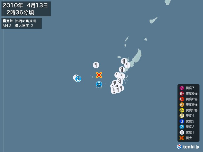地震情報(2010年04月13日02時36分発生)