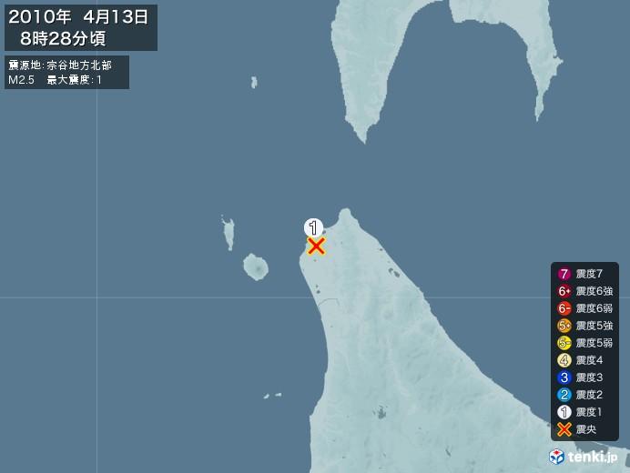 地震情報(2010年04月13日08時28分発生)