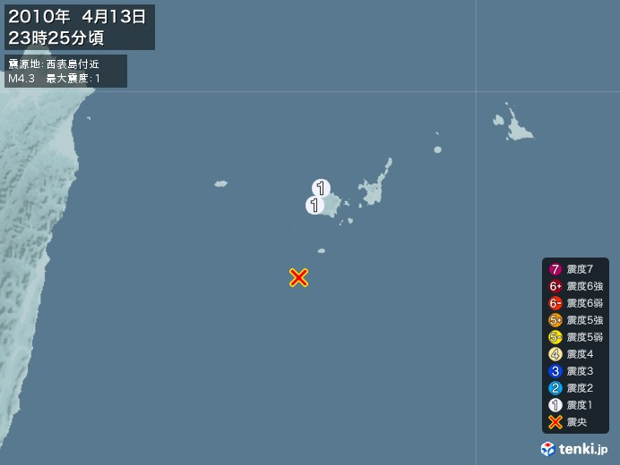 地震情報(2010年04月13日23時25分発生)