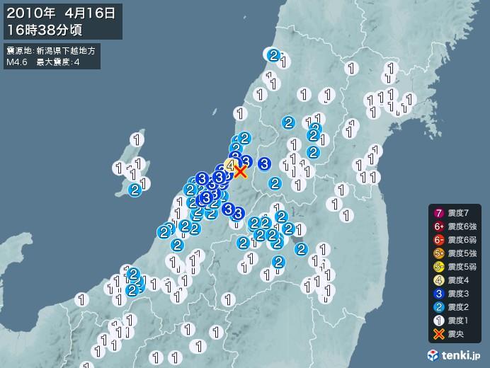 地震情報(2010年04月16日16時38分発生)