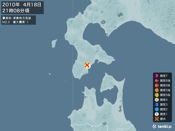 地震情報(2010年04月18日21時08分発生)