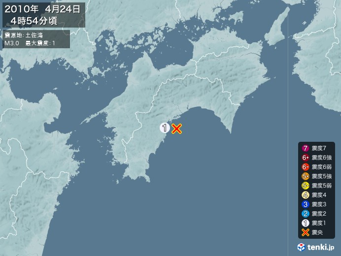 地震情報(2010年04月24日04時54分発生)