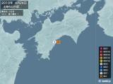 2010年04月24日04時54分頃発生した地震