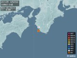 2010年04月25日16時41分頃発生した地震