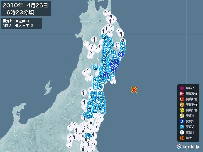 地震情報(2010年04月26日06時23分発生)