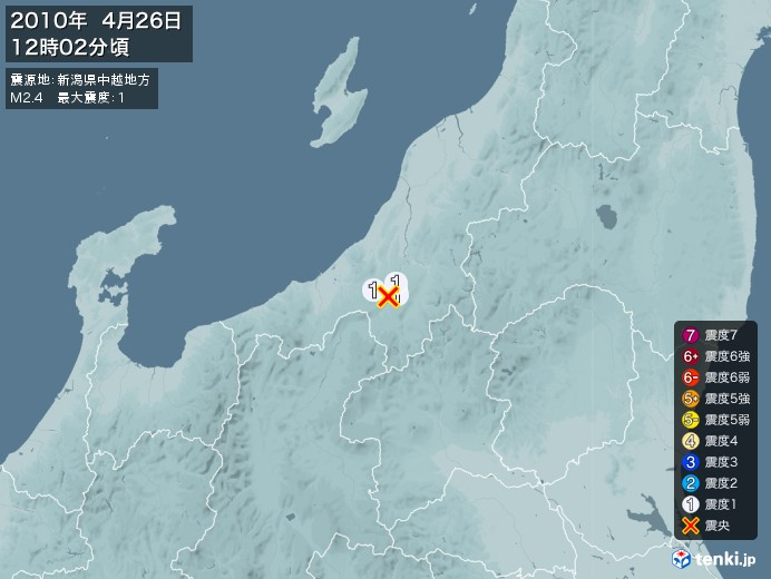 地震情報(2010年04月26日12時02分発生)