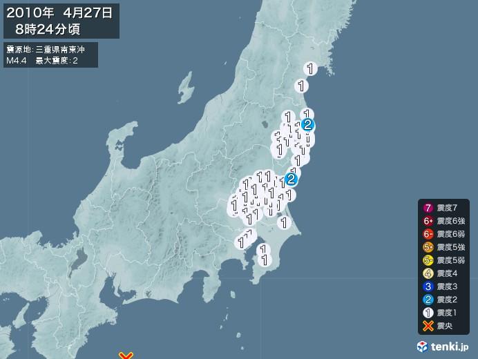 地震情報(2010年04月27日08時24分発生)
