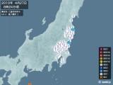 2010年04月27日08時24分頃発生した地震