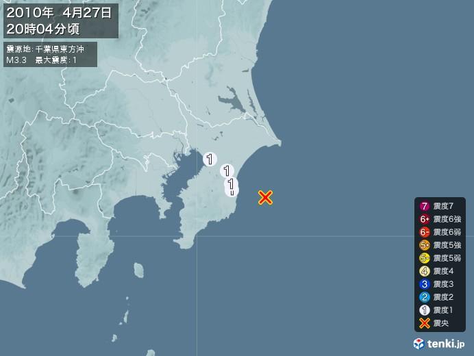 地震情報(2010年04月27日20時04分発生)