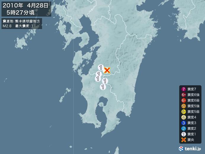 地震情報(2010年04月28日05時27分発生)
