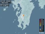 2010年04月28日05時27分頃発生した地震