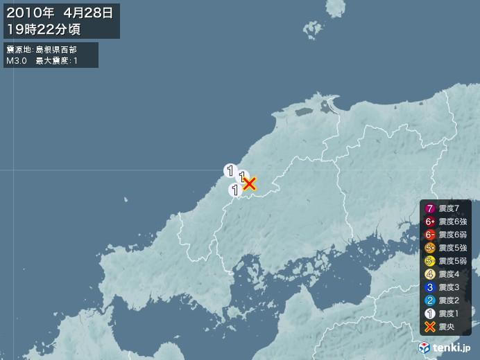 地震情報(2010年04月28日19時22分発生)
