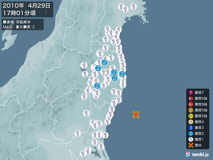 地震情報(2010年04月29日17時01分発生)