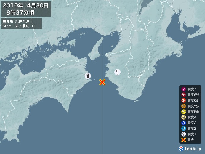 地震情報(2010年04月30日08時37分発生)