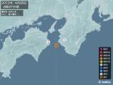 2010年04月30日08時37分頃発生した地震