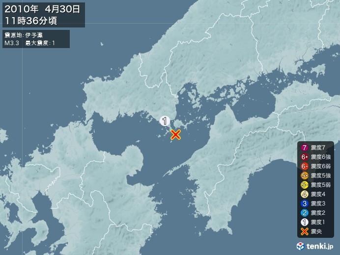 地震情報(2010年04月30日11時36分発生)