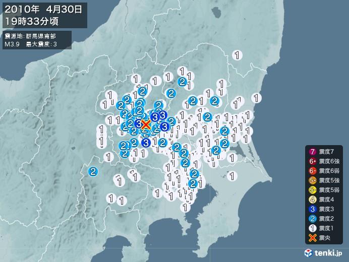 地震情報(2010年04月30日19時33分発生)