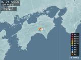 2010年04月30日22時31分頃発生した地震