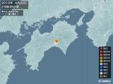 2010年04月30日23時08分頃発生した地震