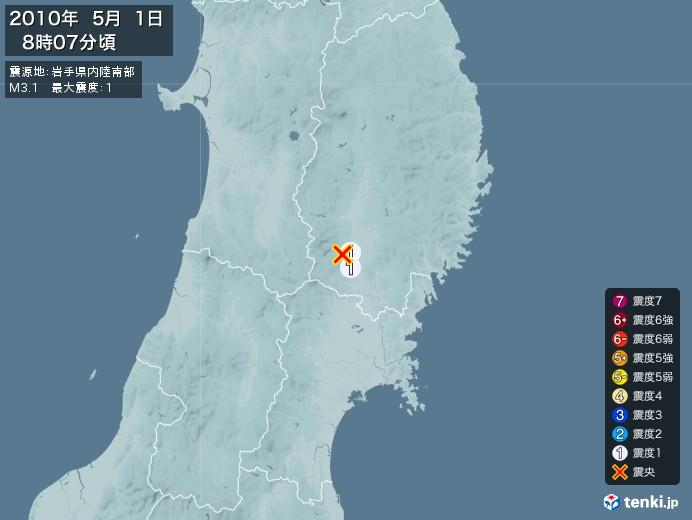 地震情報(2010年05月01日08時07分発生)