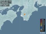 2010年05月01日12時59分頃発生した地震
