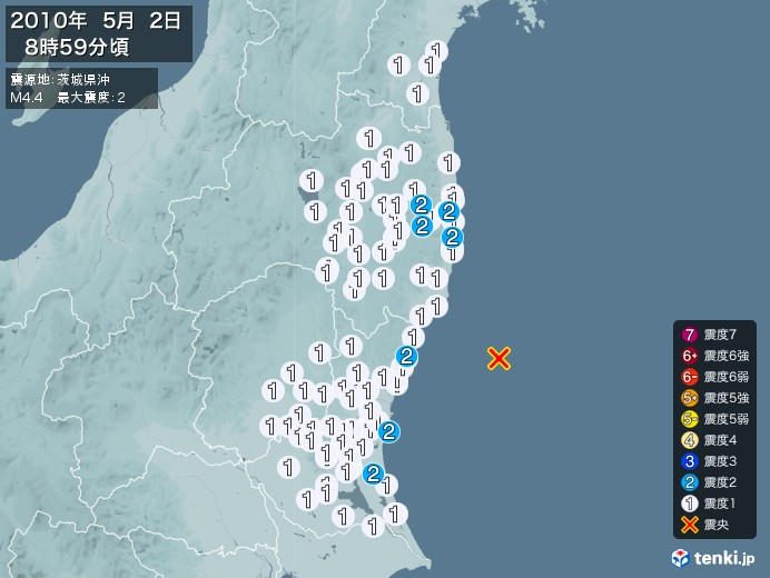 地震情報(2010年05月02日08時59分発生)