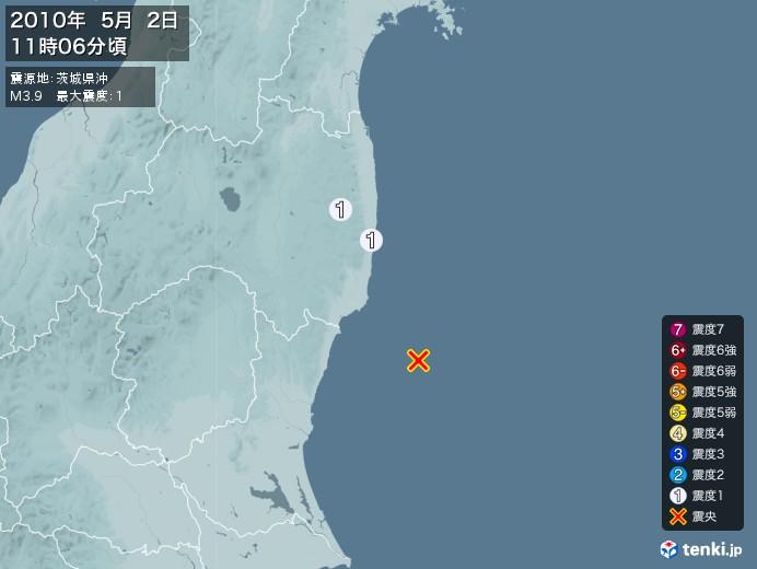 地震情報(2010年05月02日11時06分発生)