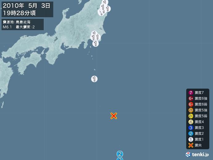 地震情報(2010年05月03日19時28分発生)