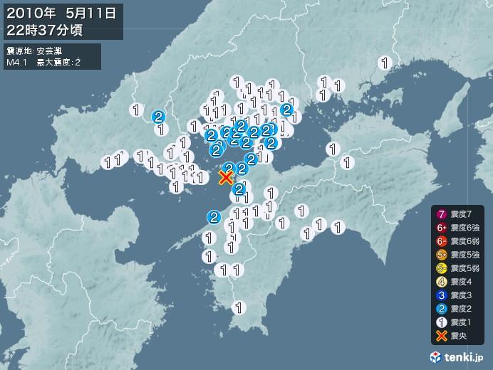 地震情報(2010年05月11日22時37分発生)