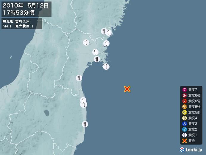 地震情報(2010年05月12日17時53分発生)