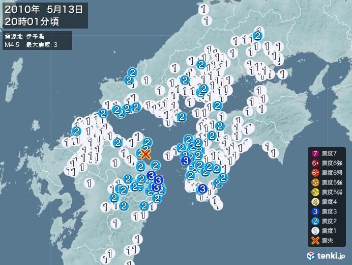 地震情報(2010年05月13日20時01分発生)