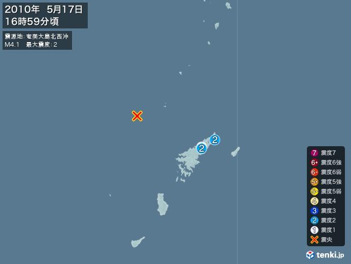 地震情報(2010年05月17日16時59分発生)