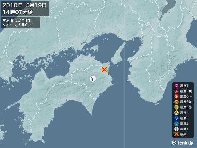 地震情報(2010年05月19日14時07分発生)