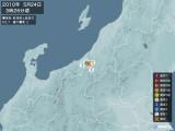2010年05月24日03時26分頃発生した地震