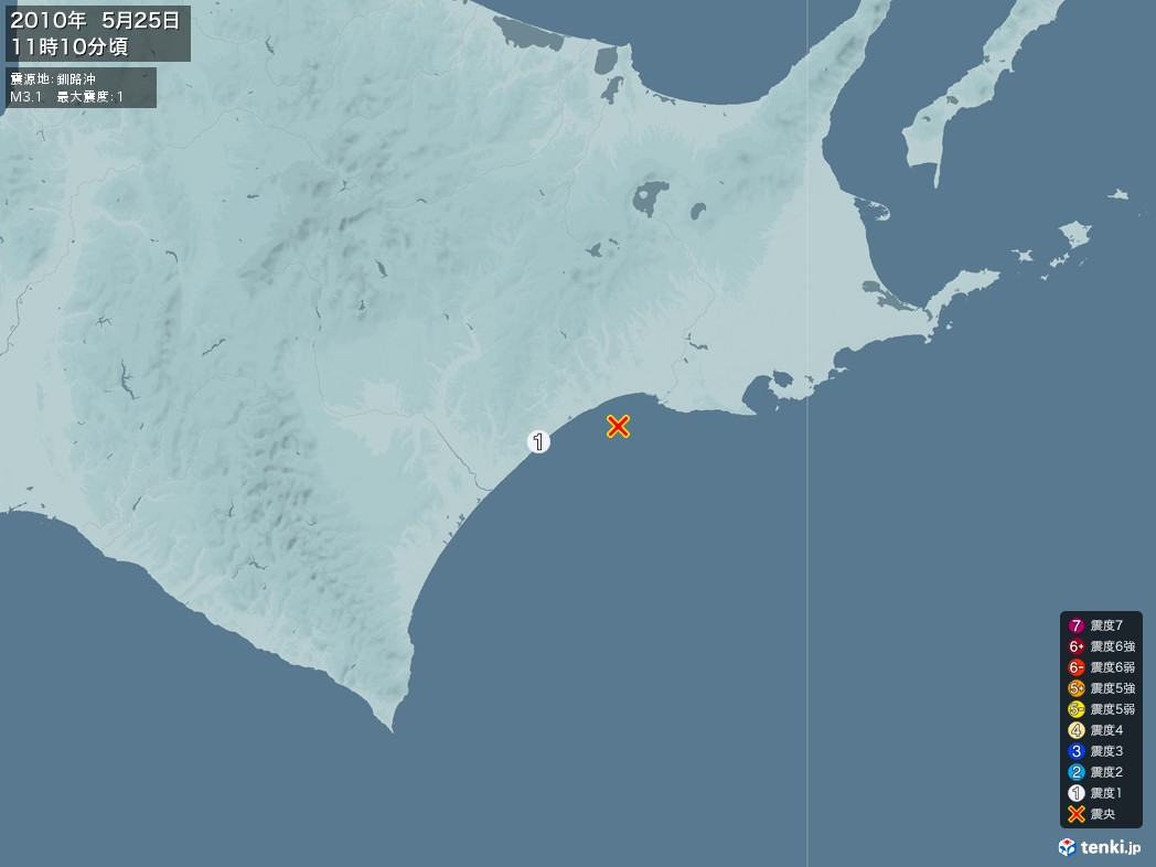 地震情報 2010年05月25日 11時10分頃発生 最大震度:1 震源地:釧路沖(拡大画像)