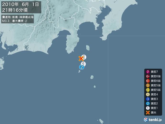 地震情報(2010年06月01日21時16分発生)