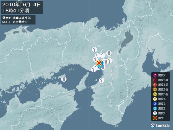 地震情報(2010年06月04日18時41分発生)