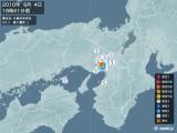 2010年06月04日18時41分頃発生した地震