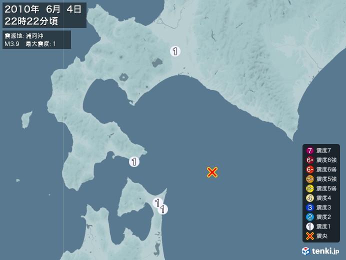 地震情報(2010年06月04日22時22分発生)