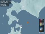 2010年06月04日22時22分頃発生した地震