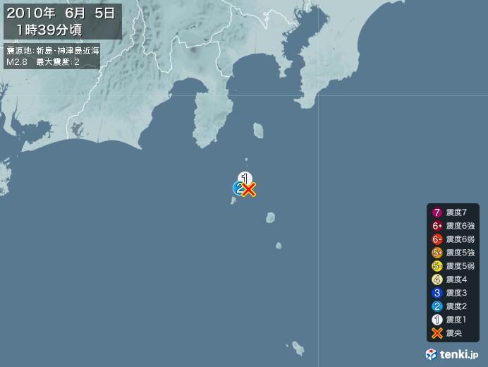 地震情報(2010年06月05日01時39分発生)