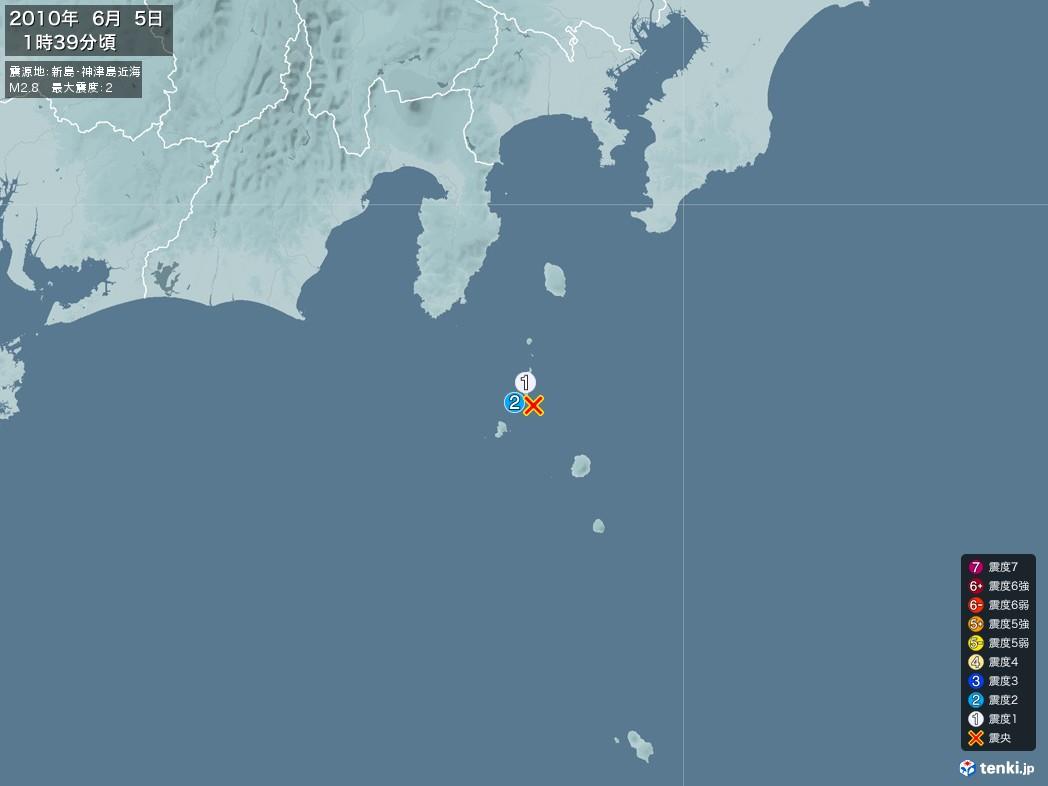 地震情報 2010年06月05日 01時39分頃発生 最大震度:2 震源地:新島・神津島近海(拡大画像)