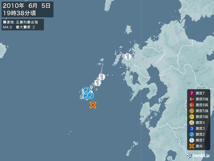 地震情報(2010年06月05日19時38分発生)
