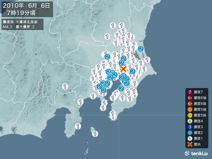 地震情報(2010年06月06日07時19分発生)