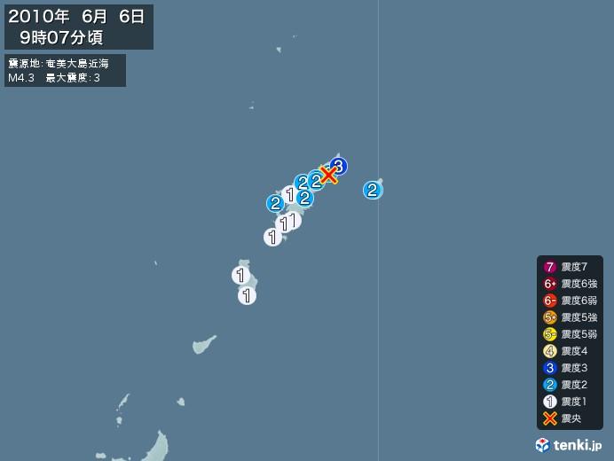 地震情報(2010年06月06日09時07分発生)