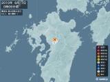 2010年06月07日00時06分頃発生した地震