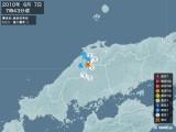 2010年06月07日07時43分頃発生した地震