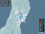 2010年06月07日14時01分頃発生した地震