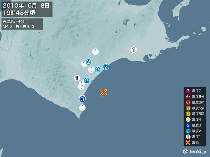 地震情報(2010年06月08日19時48分発生)
