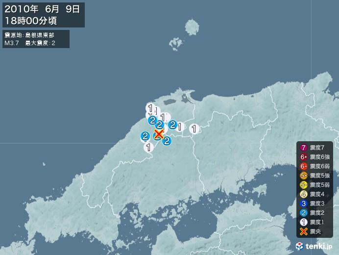 地震情報(2010年06月09日18時00分発生)